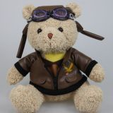 Teddy Bear STB-35